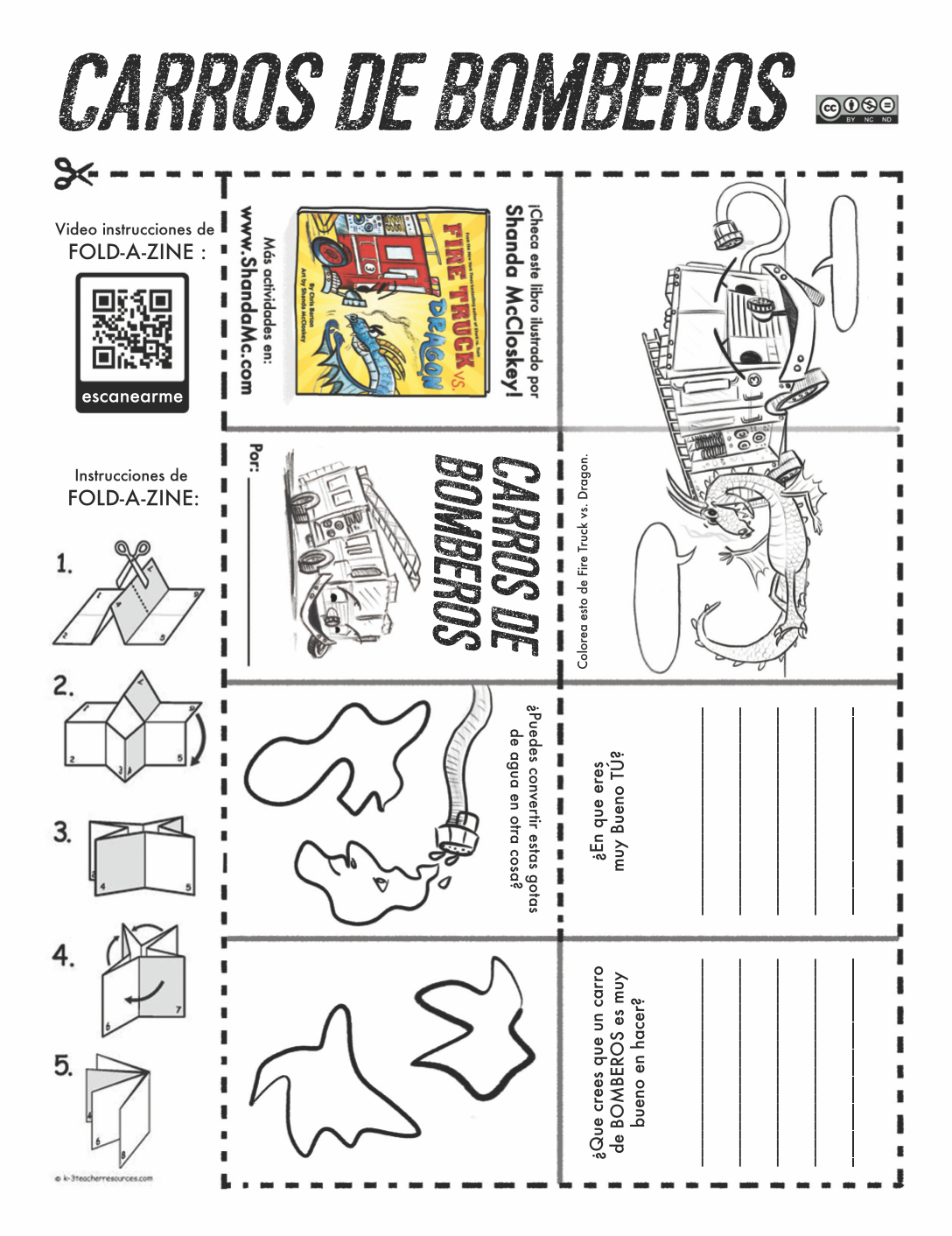 Amazing fire trucks (carros de bomberos) zine activity (en español) inspired by the book, Fire Truck vs. Dragon, by Chris Barton and Shanda McCloskey